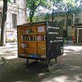 Книжный обществ шкаф в Москве 1.jpg