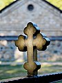 Крст на мосту преко Моштанице (Манастир Моштаница).jpg