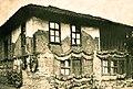 Къщата където е живял Яне Сандански.jpg