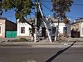 Кілія, вул. Мира, 47.jpg