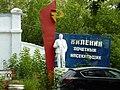Ленин-лучший инструментальщик - panoramio.jpg