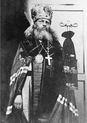 Luka (Voyno-Yasenetsky) - Archbishop Luka Voyno-Yasenetsky