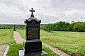 Место захоронения Д. П. Неверовского.jpg
