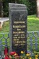 Могила І.Ядловського.jpg