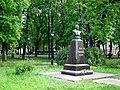 Міський сад, пам'ятник М.І. Глінки.jpg