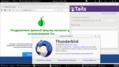 Некоторые программы Tails 3.7.png