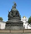 Новгородский кремль Памятник тысячелетию Руси.jpg