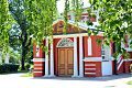 Новодевичий монастырь. Храм.jpg