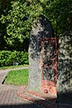 Пам'ятник Біласу В. і Данилишину Д. (скульптор Б. Кравець, архітектор М. Криницький, 1993, бронза) DSC 0496.jpg