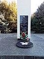 Пам'ятник воїнам - односел., с. Воздвижівка, біля школи, Гуляйпільський р-н, Запорізька область.jpg