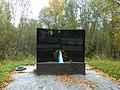 Памятник русским и финским воинам.JPG