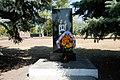 Пам'ятний знак чорнобильцям Мошни.jpg