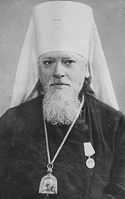 Патриарх Алексий I.jpg