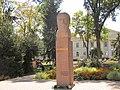 Полтава. Пам'ятник-бюст М. В. Скліфософському.JPG