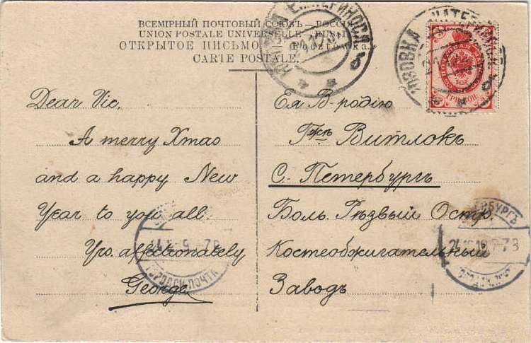 Почтовая открытка подписанная, годиком девочку открытка