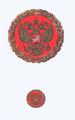 Почётная грамота Президента России.png