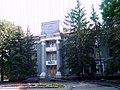 Проспект Архітектора ;Альошина (Орджонікідзе) 7.jpg