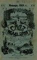 Сад Огород и Бахча 1914 №1.pdf