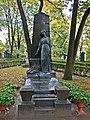 Санкт-Петербург, Тихвинское кладбище, могила В.Ф. Комиссаржевской.JPG