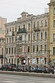 Санкт-Петербург, доходный дом Коровина.jpg