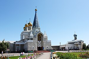 Karaganda - Russian Orthodox Church in Karaganda