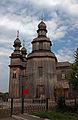 Свято-Георгиевская церковь,.jpg