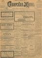 Сибирская жизнь. 1901. №157.pdf