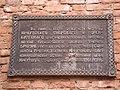 Скрижаль 10 Иркутский и Оренбургский полки.JPG