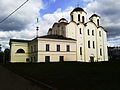 Собор Никольский на Дворище.jpg