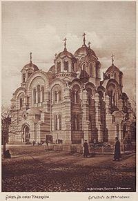 Картинки по запросу володимирського собору