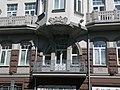 Украина, Киев - Ярославов вал, 14а (01).jpg