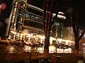 Феріде плаза - panoramio.jpg