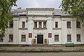 Фрагмент здания Первомайская 22 MG 5748.jpg