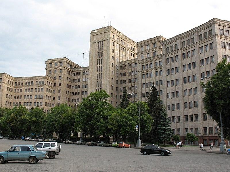 File:Харьковский национальный университет.JPG