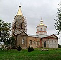 Церква в с. Благовіщенка Більмацького р - ну Запорізької області.jpg