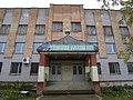 Церковь Кирилла и Мефодия в Кирово-Чепецке.JPG
