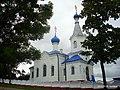 Церковь Святых Апостолов Петра и Павла - panoramio.jpg