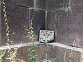 Կեչառիսի վանական համլիր 27.jpg