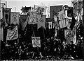 """ירושלים - בית הכרם - חגיגת טו בשבט בירושלים, בתיה""""ס על דגליהם.-JNF044081.jpeg"""