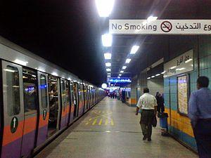 محطة روض الفرج-القاهرة