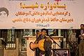 یادواره شهدا و گردهمایی اساتید و دانش آموختگان دبیرستان حافظ قم 27.jpg