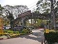 สวนสัตว์เชียงใหม่ อ.เมือง จ.เชียงใหม่ Chiang Mai Zoo (1).jpg