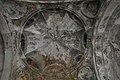 ქუთაისი, ბაგრატის ტაძარი Kutaissi, Bagrati-Kathedrale (1003) (48739786181).jpg
