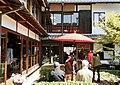 うつわ邸 - panoramio (1).jpg