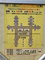 京浜急行バス 久里浜 ワンコインバス20210402 133634.jpg