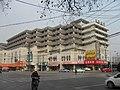 南京玉光宾馆 - panoramio.jpg