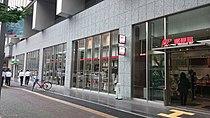JRJP博多ビル - Wikipedia