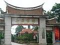 厦门市集美区-集美学村景色 - panoramio (7).jpg