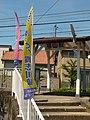 和歌山電鐵貴志川線 竈山駅 Kamayama station, Kishigawa line 201.7.15 - panoramio.jpg