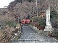 善峯寺 - panoramio (4).jpg